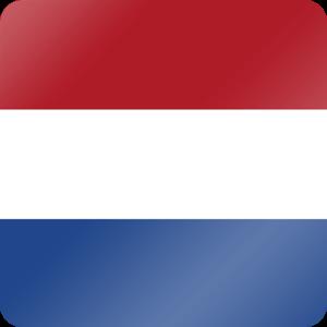 Een cursus Nederlands voor anderstaligen?